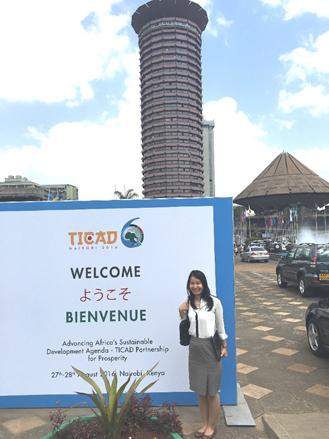 2016年 初のアフリカ開催となったTICAD6の会場にて